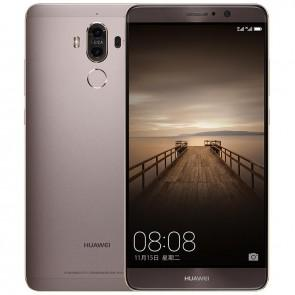Huawei Mate 9 4G LTE 4GB 64GB Kirin 960 Octa Core Android 7.0 Smartphone 5.9 inch FHD 20.0MP+12.0MP Dual Rear Cameras SuperCharge Type-C Mocha Gold