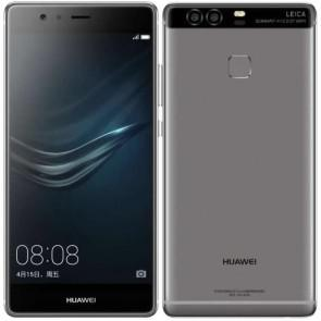 Huawei P9 4G LTE Kirin 955 Octa Core 3GB 32GB Android 6.0 Smartphone 5.2 Inch 2*12MP camera Grey