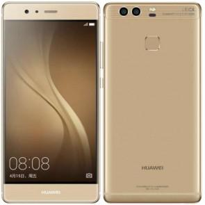 Huawei P9 3GB 32GB 4G LTE Android 6.0 Kirin 955 Octa Core Smartphone 5.2 Inch 2*12MP camera Gold
