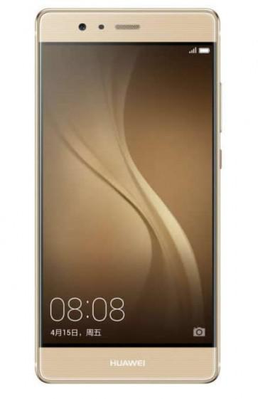 Huawei P9 Plus 4GB 128GB Kirin 955 Octa Core Android 6.0 4G LTE Smartphone 5.5 Inch 2*12MP Camera Gold