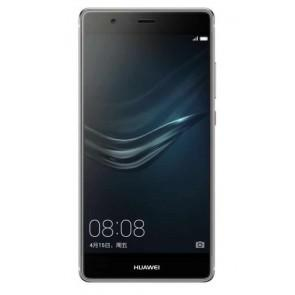 Huawei P9 Plus 4G LTE Android 6.0 Kirin 955 Octa Core 4GB 64GB Smartphone 5.5 Inch 2*12MP Camera Grey