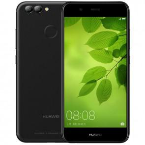 Huawei navo 2 4GB 64GB 4G LTE Kirin 659 Smartphone Android 7.0 5.0 inch 12+8MP rear Camera Type-C Black