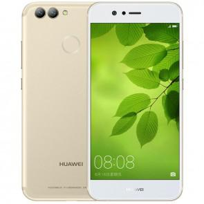 Huawei navo 2 4G LTE Kirin 659 4GB 64GB Smartphone 5.0 inch 20MP front Camera 12+8MP rear camera fingerprint Gold