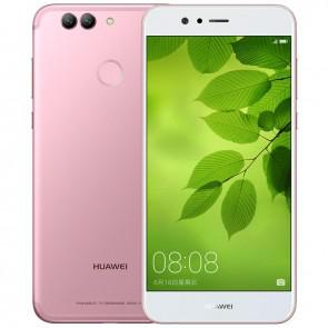 Huawei navo 2 Plus 4G LTE 4GB 128GB ROM Kirin 659 Octa Core Smartphone 5.5 inch 12+8MP rear Camera fast charge Rose Gold