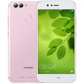 Huawei navo 2 4GB 64GB Android 7.0 4G LTE Kirin 659 Octa Core Smartphone 5.0 Inch 12+8MP rear Camera Type-c Rose Gold