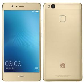 Huawei G9 Lite 4G LTE Snapdragon 617 3GB 16GB Android 6.0 Smartphone 5.2 Inch 13MP camera Gold