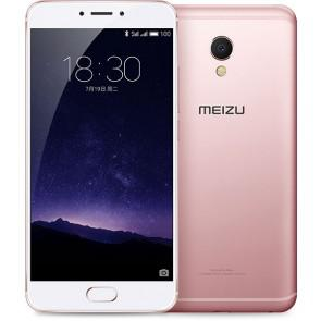 MEIZU MX6 4G LTE 4GB 32GB Helio X20 Deca Core Smartphone 5.5 Inch 12MP camera Rose Gold