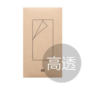 Xiaomi mi3 Original High Transparency Screen Protection Film