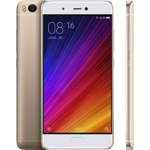 Xiaomi Mi 5S Snapdragon 821 4GB 32GB 4G LTE MIUI 8 Smartphone 5.15 Inch 12MP camera Type-C Quick Charge 3.0 NFC Gold