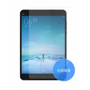 Original Xiaomi Mi Pad 2 tablet Screen Protector Film